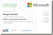 DAT201x Certificate
