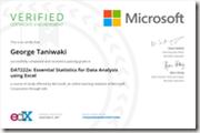 DAT222x-Certificate21