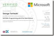 DAT209x Certificate
