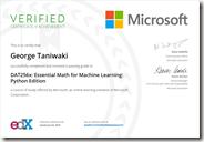 DAT256x Certificate