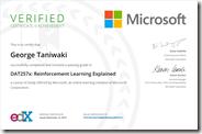 DAT257x Certificate