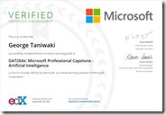 DAT264x Certificate
