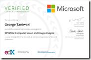 DEV290x Certificate
